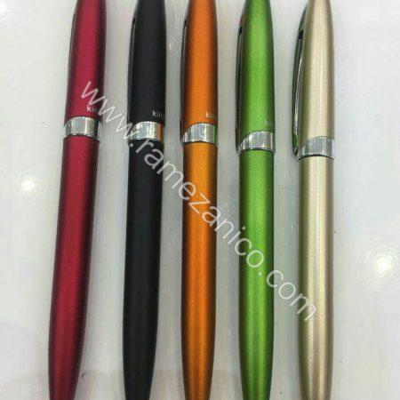 خودکار فلزی راک رنگی