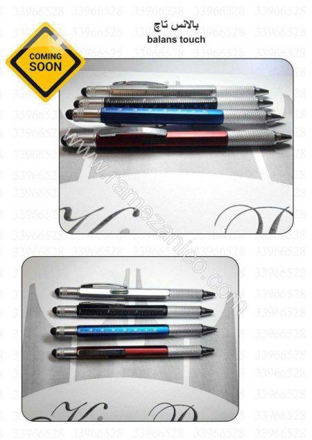 خودکار پلاستیکی بالانس تاچ King Pen