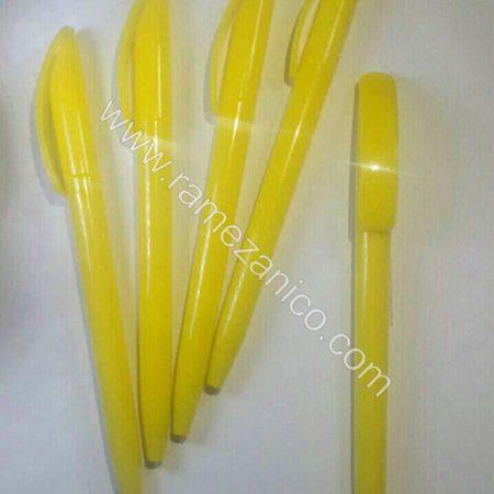 خودکار پلاستیکی لیمویی مناسب جهت تبلیغ انتخاباتی