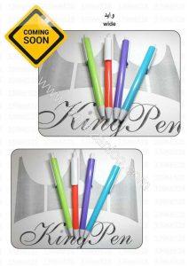 خودکار پلاستیکی واید King Pen