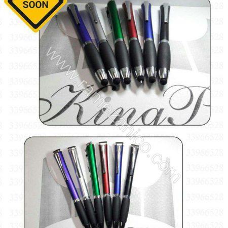 خودکار پلاستیکی کلیر تاچ King Pen