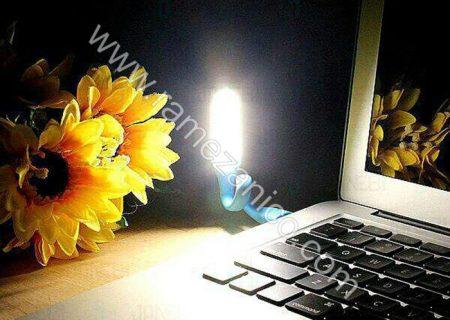 چراغ مطالعه USB